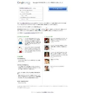 2010-04-01 09;51;04.jpg