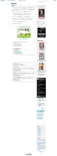 2010-04-01 10;28;55.jpg